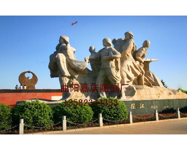 城市雕塑_大型城市雕塑(图片)